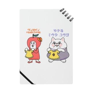 grasoann ✖️yukosu_furugi Notes