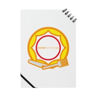パ紋No.2918 乾物  Notes