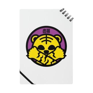 パ紋No.2920 歩樹 Notes