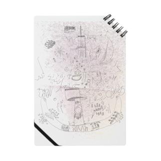 MY WORLDS Notebook