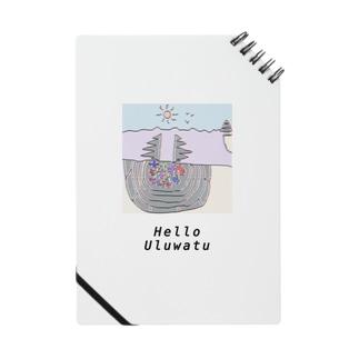 「Helloウルワツ」ノート Notes