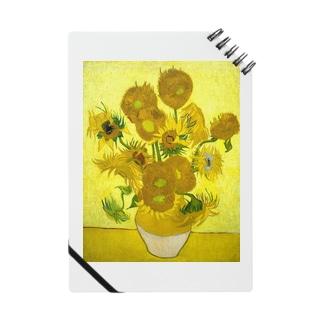 ゴッホ/ひまわり Vincent van Gogh / Sunflowers Notes