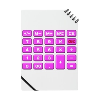 電卓pink ノート