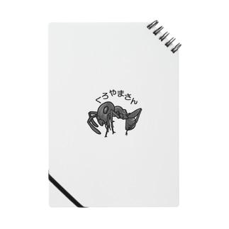 くろやまさん Notebook