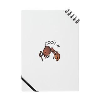 こつのさん Notebook