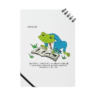 『本読みカエル』 Notes