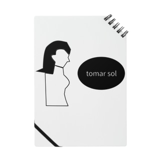 tomar sol(BW) Notes