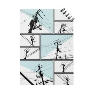 電柱 ノート