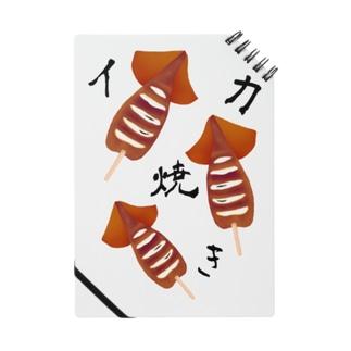 【お祭り】イカ焼き Notes