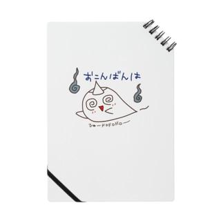 ぐるぐるおばけちゃん Notes