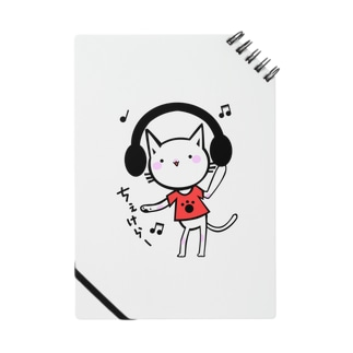 ちぇけらー Notes