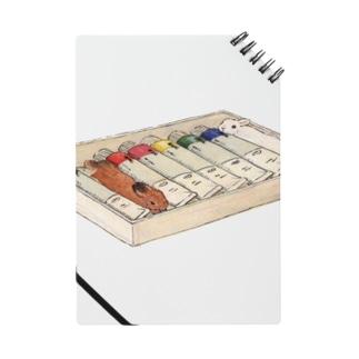 うさぎ色絵の具 Notes