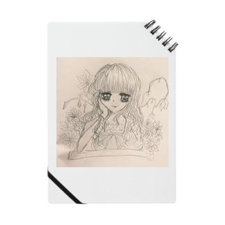 花屋の娘 Notes