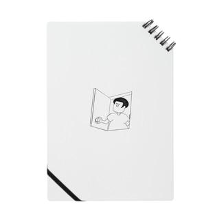 モブ子現る Notes