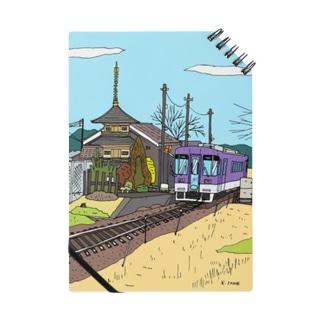 塔のある駅舎 Notebook