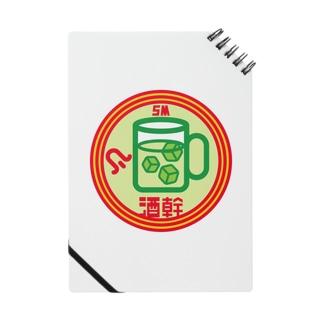 パ紋No.2937 酒幹 Notes