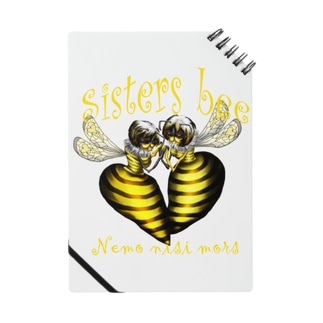 sisters bee 解 Notes