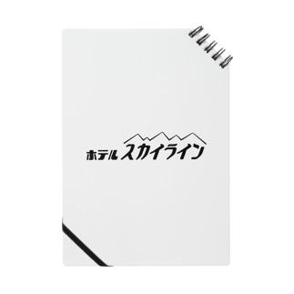 ホテル スカイライン Notes