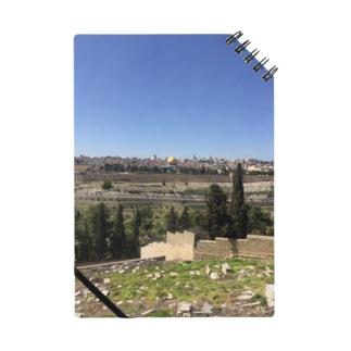 Jerusalem Notes