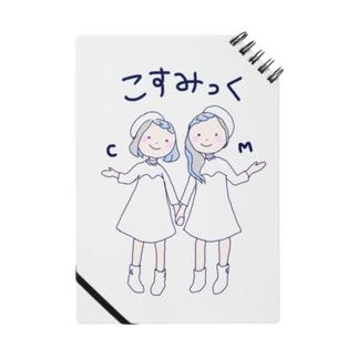 C&M Notes