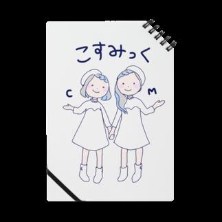 ✩こすみっく✩毎週火曜日ニコ生放送中のC&M Notes