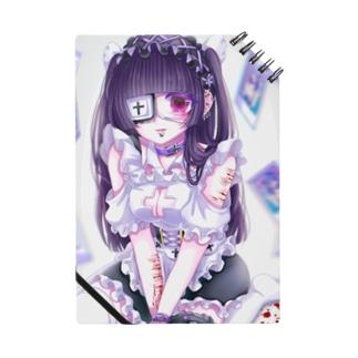 Suicide Maid 紫色💜 Notebook