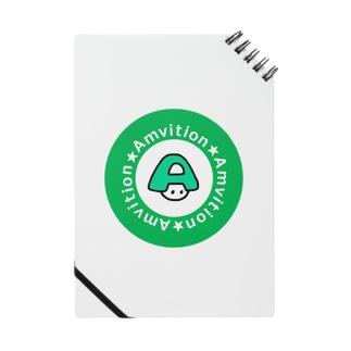 あんびくん(緑) ノート