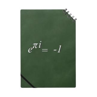 オイラーの等式 Notes