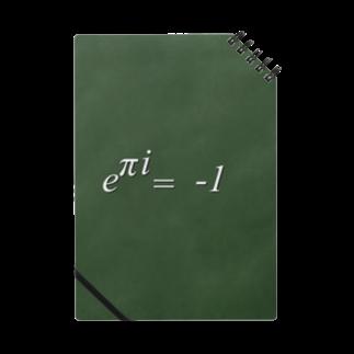 Gami_officialのオイラーの等式 Notes