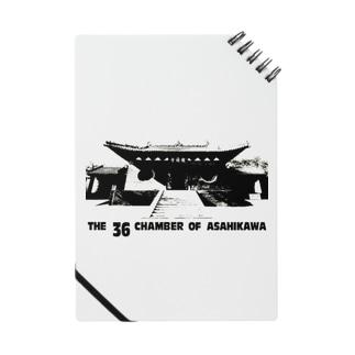 THE 36 CHAMBER OF ASAHIKAWA(BLACK) Notes