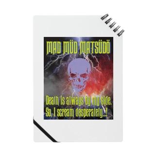 MAD MÜD MATSÜDÖシリーズ Notes