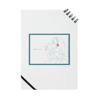 【みんなのうた】椿のお姫様 Notebook