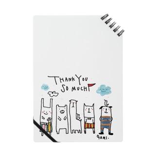 SPECIAL THANKYOU!!! Notes