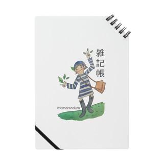 雑記帳 Notes