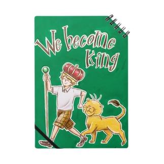どこかの国の王様になる男の子とどこかのサバンナの王様になる子ライオン Notes