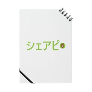 シェアピ★ Notes