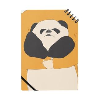 抱えられパンダ Notes