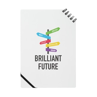 BRILLIANT FUTURE ノート
