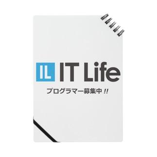 IT Life - プログラマ募集ver ノート