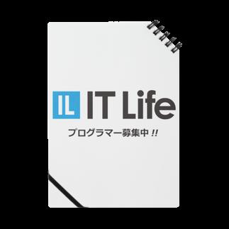 IT LifeのIT Life - プログラマ募集ver ノート