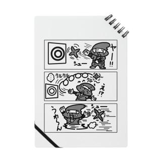 忍者と手裏剣 Notes