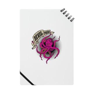 デビルフィッシュ リデザイン Notes