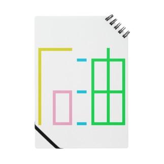 「石油」カラーロゴ(大) Notebook