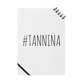 Tanninaの#TANNINAノート
