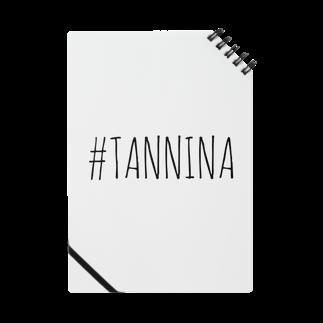 Tanninaの#TANNINA ノート