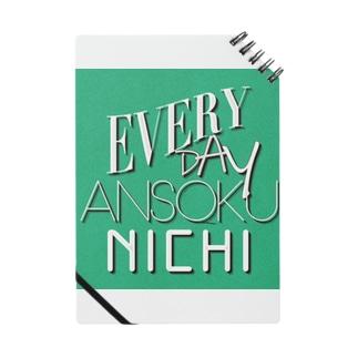 Everyday ANSOKU-NICHI Notes