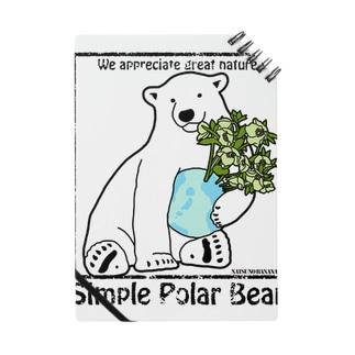 Simple Polar Bear ノート