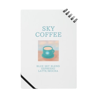 SKY COFFEE Notes