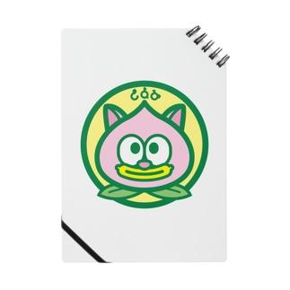 パ紋No.2956 きよみ Notes