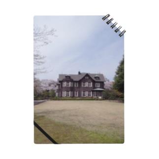 東京都:旧古河庭園の春景色 Tokyo: view of Kyū-Furukawa Gardens  Notes